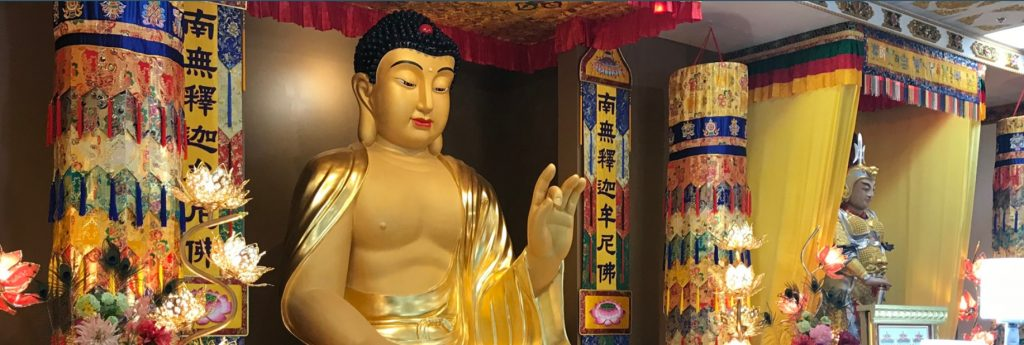 世界佛教總部公告